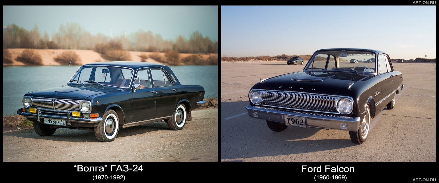 GAZ-24 Volga - Where to Design Soviet Cars