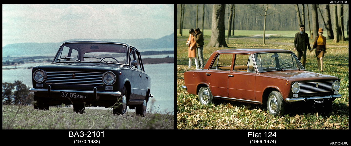 VAZ-2101 Lada - Where from Design of Soviet Cars