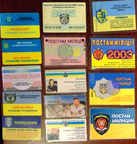 Relocations, coupons, permits, business cards, police posts