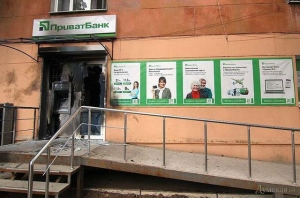 In Odessa PrivatBank threw explosives, filled with nuts. A PHOTO