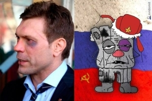 Tsapav - Fascist! Bohn from Ukraine !, - the People's Deputy made a warm welcome in Mykolayiv