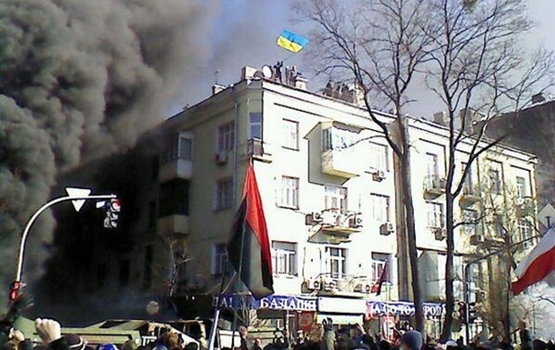 Chronicle of events from the center of Kiev on February 18-20