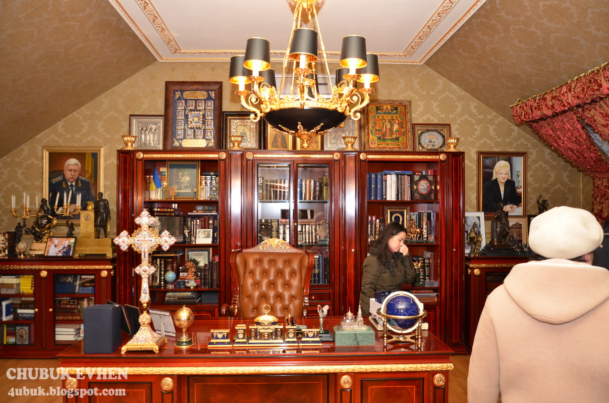 Luxury Home Prosecutor General Pshonki