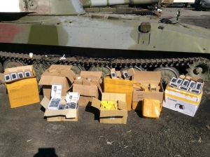 Russian sponsors of terrorists of the People's Democratic Republic and the People's Republic of Germany are making money even on humanitarian aid. A PHOTO