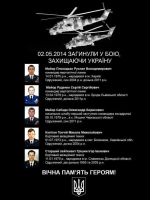 Eternal memory to the heroes! Helicopter pilots who gave their lives for Slavyansk. LIST