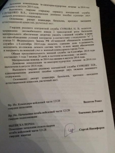 Russian soldiers killed in Ukraine are dismissed from the army retroactively and without benefits. DOCUMENT