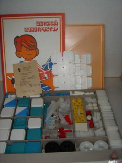 Find a childhood toy, toys of the USSR, old toys