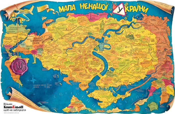 Maps of Ukraine, Maps of our Ukraine