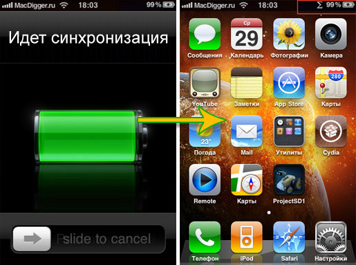 Top 10 jailbreak tricks for iPhone, iPod touch and iPad (Synchronicity)