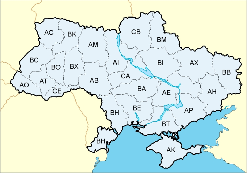 Detailed map of car numbers of Ukraine 1181x825