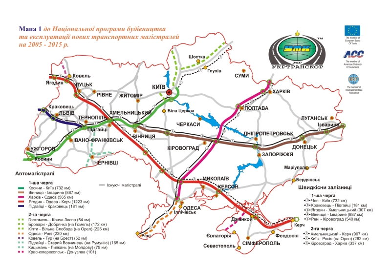 Euro 2012 large detailed road map in Ukrainian
