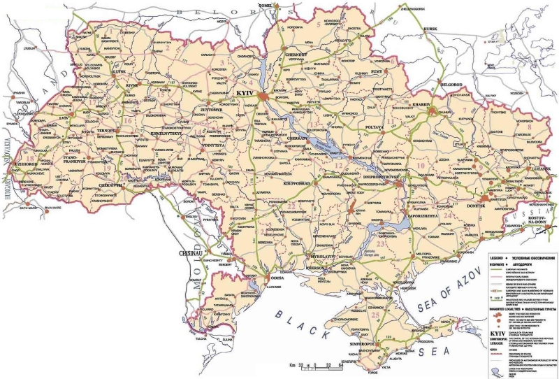 Atlas of Ukrainian roads in English 1568x1063