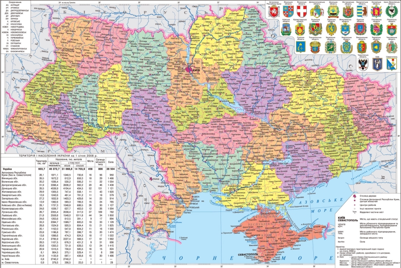 Detailed political and administrative map of Ukraine 1909x1280