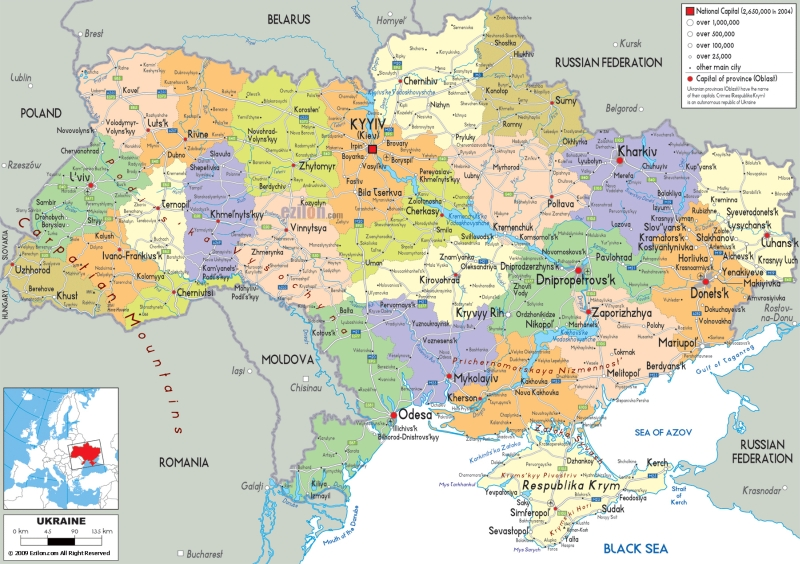 Detailed political and administrative map of Ukraine with all cities, roads and airports 1800x1271