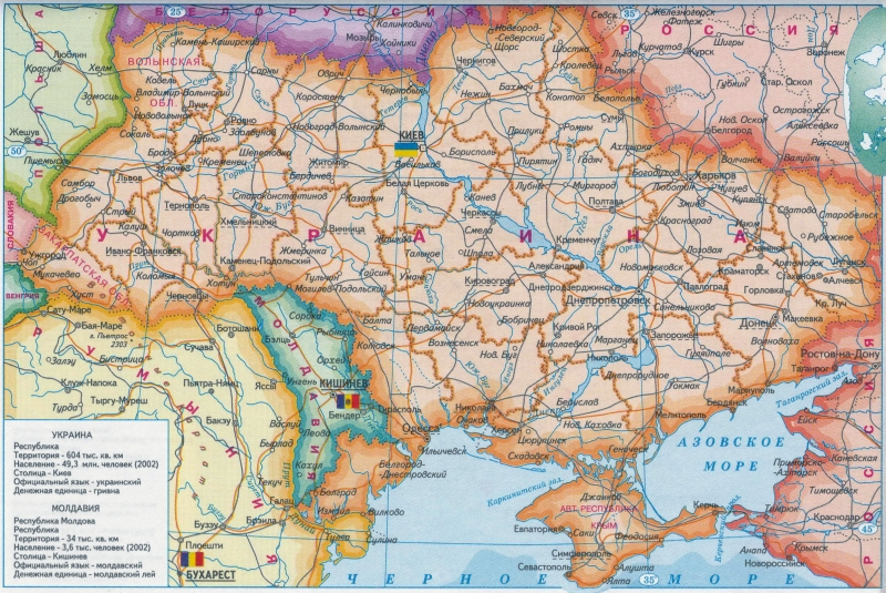 Detailed political map of Ukraine and Moldova 2393x1600