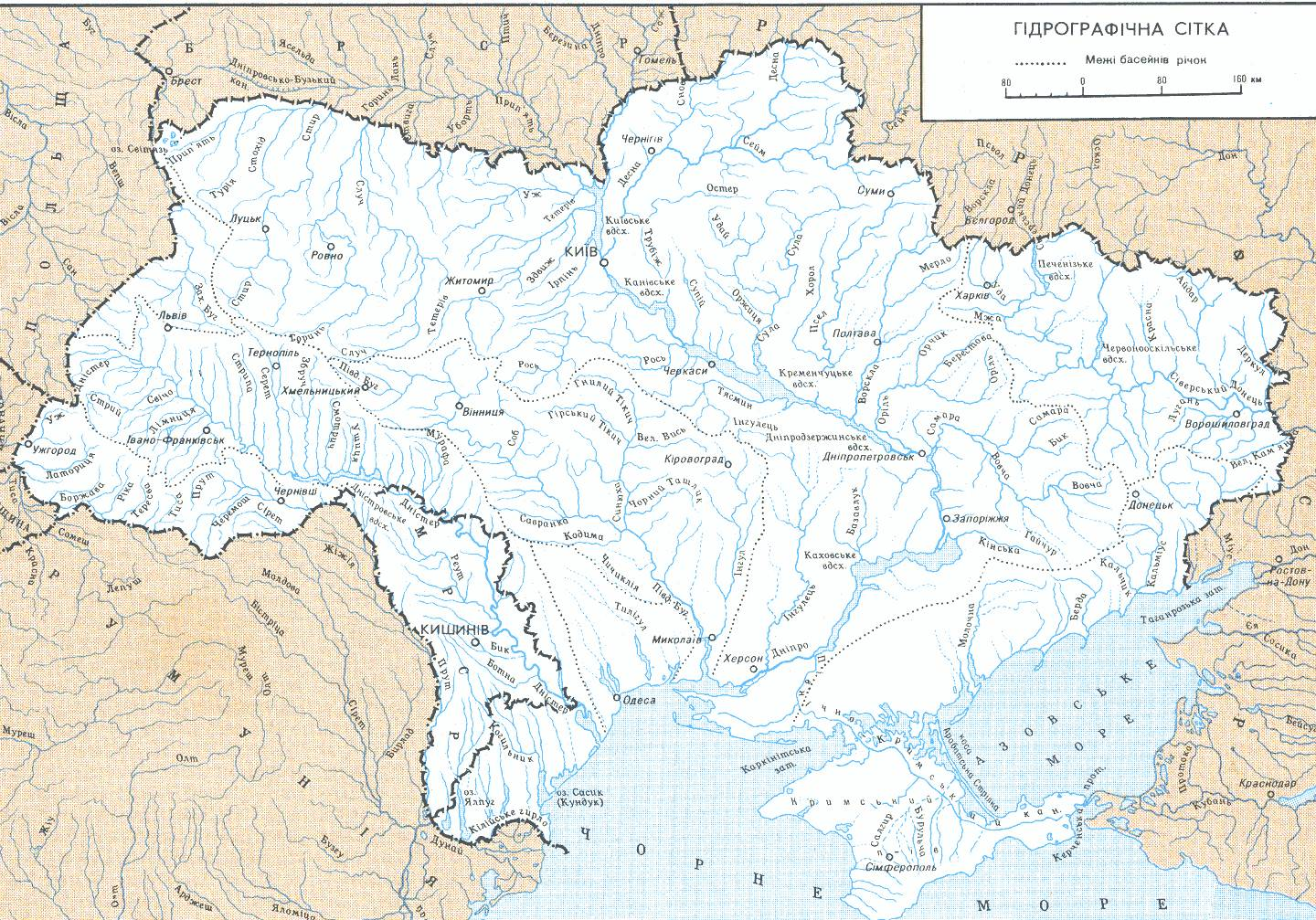 Map of rivers of Ukraine in Ukrainian 1440x1007
