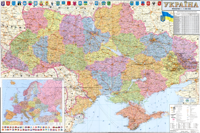 Large political and administrative map of Ukraine with all roads, highways, cities, towns and airports in Ukrainian 6000x4000