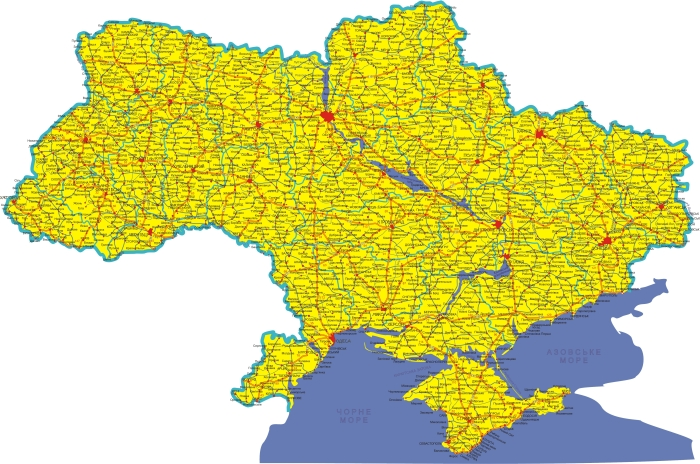 Atlas of Ukraine 4843x3207