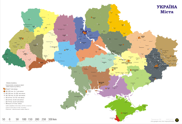 The largest cities of Ukraine (population for 2001) 2591x1765