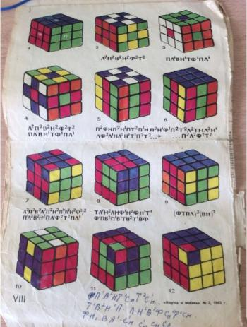 How to assemble Rubik's Cube