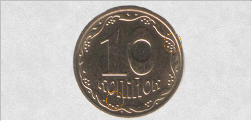 10 kopecks. Approximate value of about 540grn.